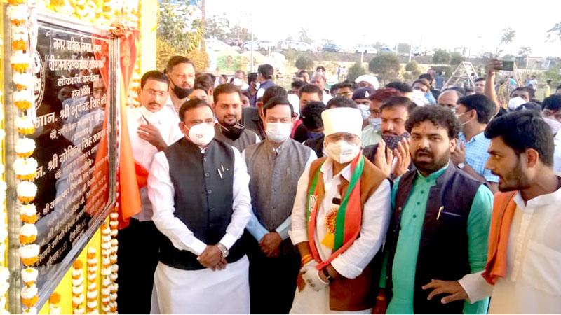 नगरीय विकास मंत्री श्री भूपेंद्र सिंह द्वारा वीरांगना झलकारी बाई ट्रैफिक पार्क का लोकार्पण